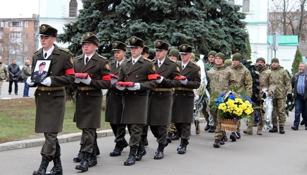 В Сумах попрощались с командиром 128-й бригады Евгением Коростельовим
