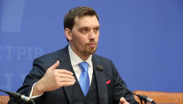 Гончарук анонсировал создание в регионах офисов евроинтеграции