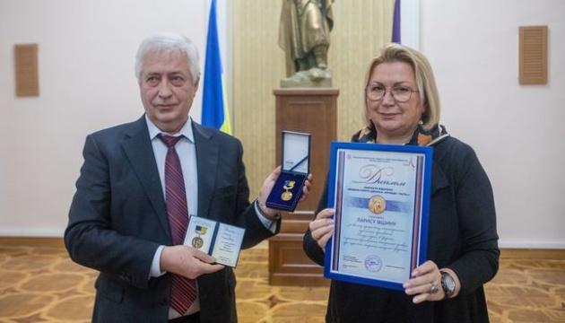 Первые лауреаты получили награду