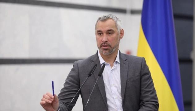 Рябошапка заявив, що знає, хто причетний до витоку у