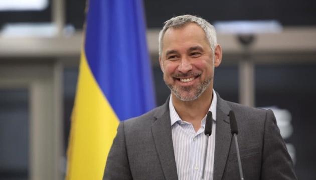 Рябошапка став лауреатом премії Держдепу США за боротьбу з корупцією