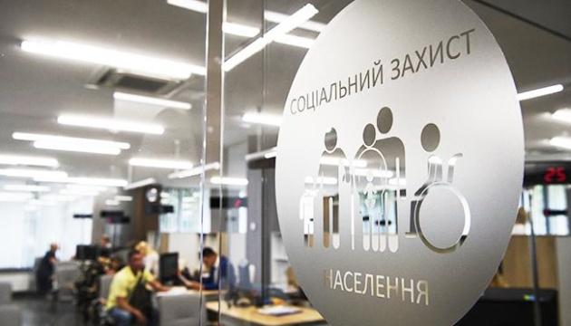 На Львівщині викрили мільйонні махінації із виплатами з Фонду соцстраху