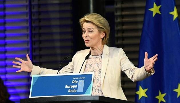 Евросоюз открыт к обновлению сотрудничества со США - фон дер Ляйен