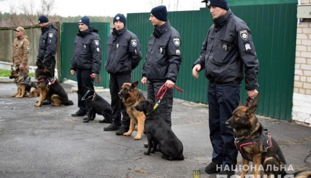 У Слов'янську поліція відкрила кінологічний центр