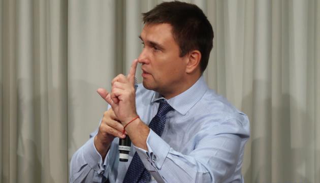 Берлін і Париж можуть спробувати нав'язати Україні небезпечні домовленості – Клімкін