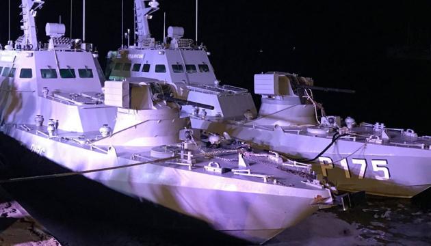 """ФСБ запевняє, що Росія повернула Україні судна у """"нормальному стані"""""""