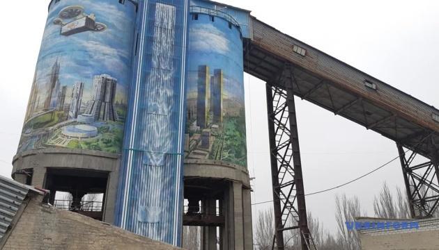 На Запоріжжі створили найбільший в Україні мурал