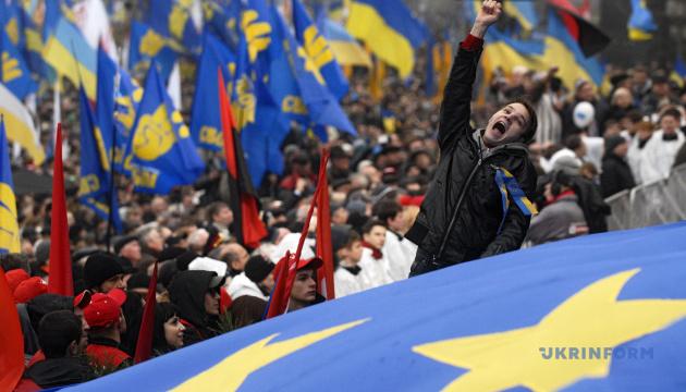 Україна - країна вільних і гідних