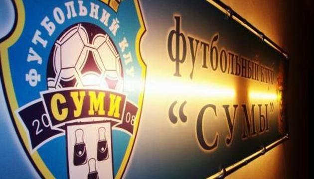 Справу ПФК «Суми» щодо договірних матчів переглянуть