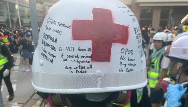 Євромайдан SOS запустив флешмоб на підтримку протестувальників у Гонконгу