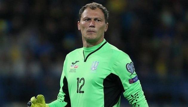 П'ятов посів 19 місце серед кращих футболістів відбору Євро-2020