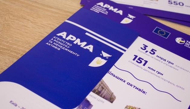 В этом году АРМА объявило более сотни конкурсов по отбору управляющих арестованными активами