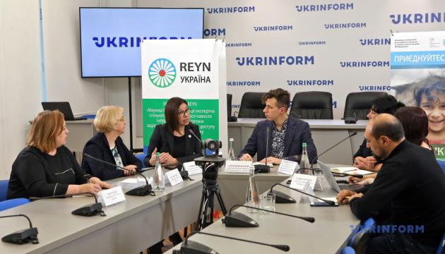 Розвиток дошкільної освіти в Україні