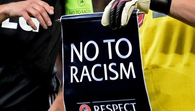 """УПЛ оголосила про проведення акції """"Ні расизму!"""""""