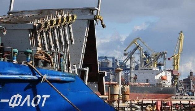 Викрили злочинну схему продажу майна Державної судноплавної компанії