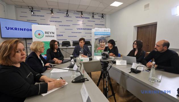 Ромські діти в Україні не охоплені дошкільною освітою