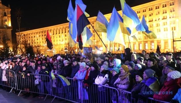 ウクライナ各地で尊厳革命の開始を記念する集会開催