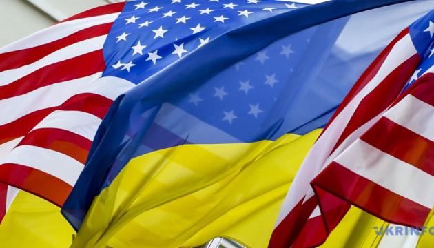 Treffen zwischen Selenskyj und Biden auf 1. September verschoben