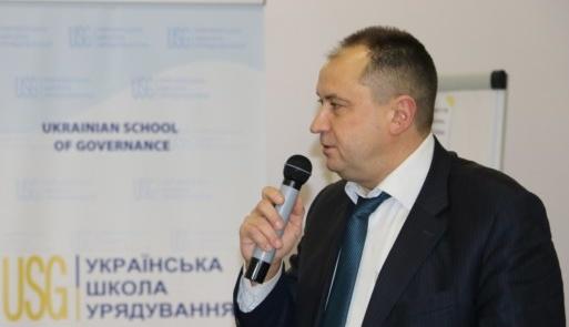Українська Школа Урядування Презентувала Новий Каталог Програм-2020