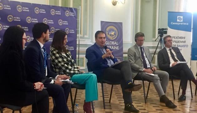 Global Ukraine lance une application mobile pour relier la diaspora ukrainienne à travers le monde