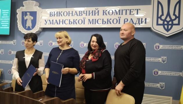 Четыре винницких ОТГ будут сотрудничать с громадами Черкащины