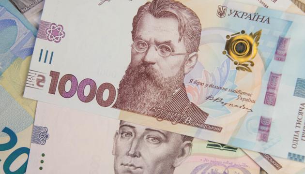 Фонд гарантування минулого тижня продав активи банків на 325 мільйонів
