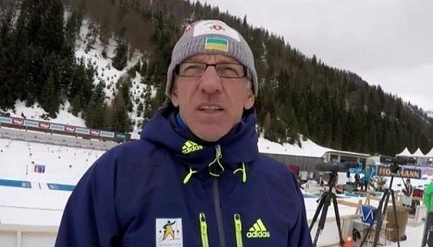 Тренер сборной Украины рассказал о большой конкуренции в мужском биатлоне