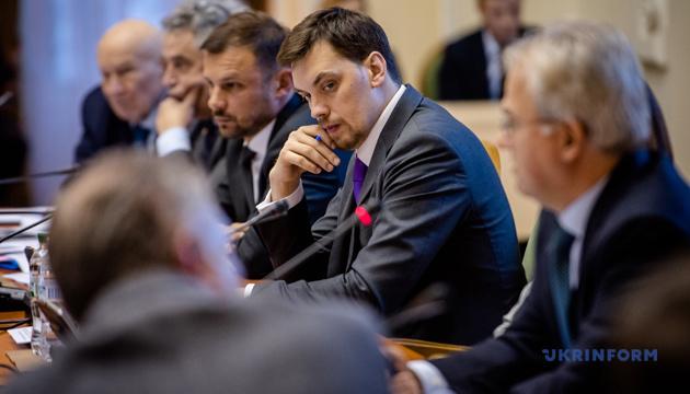 Ukraine's government approves cost of organ transplantation