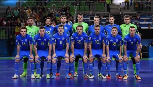 Визначився склад збірної України з футзалу на матчі з хорватами