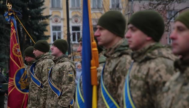 На Львівщині вітали бійців, які повернулися із зони ООС