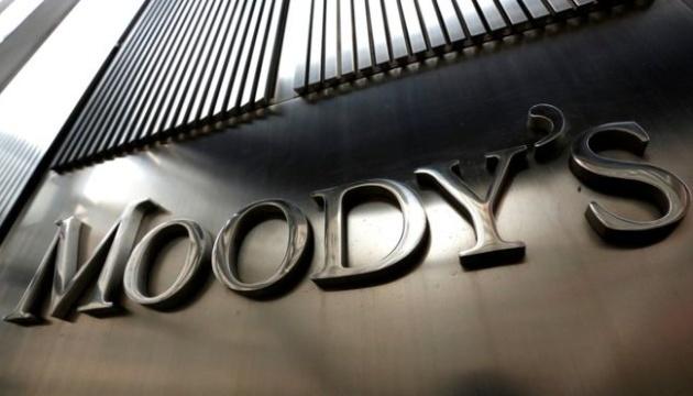 Moody's поліпшило прогноз рейтингів українського уряду