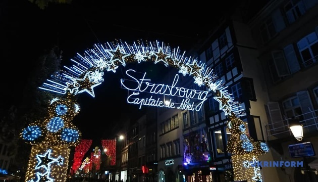 В Страсбурге уже начали праздновать Рождество