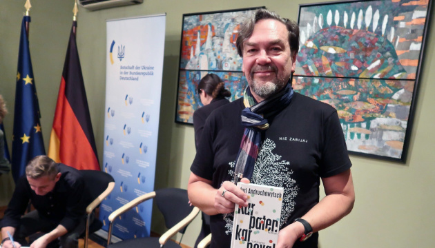Українці упереджено ставляться до своєї літератури — Андрухович