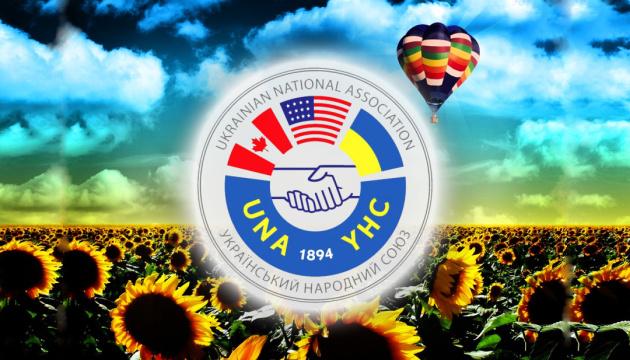 Слово «Союз» викликає приємні сентименти лише в української діаспори США
