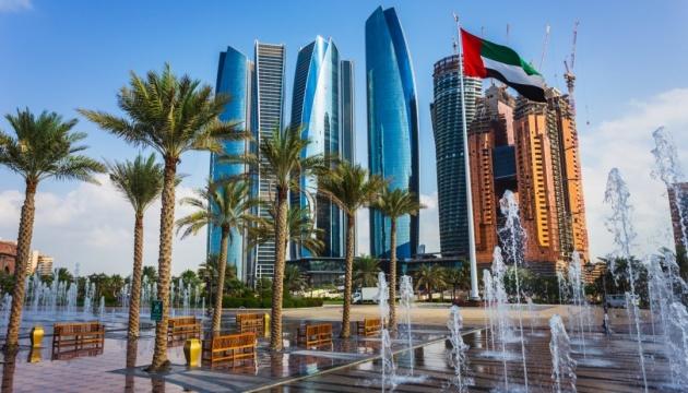 Європейську місію для безпечної навігації у Перській затоці розмістять в Абу-Дабі
