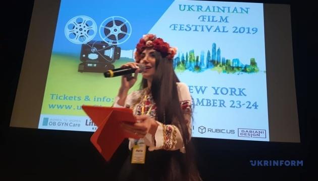 В центре Нью-Йорка в минувшие выходные показали новые украинские фильмы