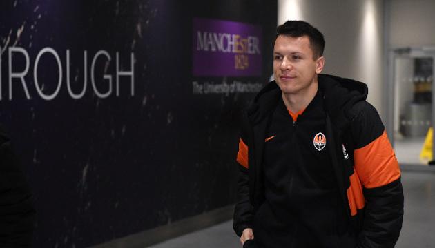 """Футболисты """"Шахтера"""" прибыли в Манчестер на матч Лиги чемпионов"""
