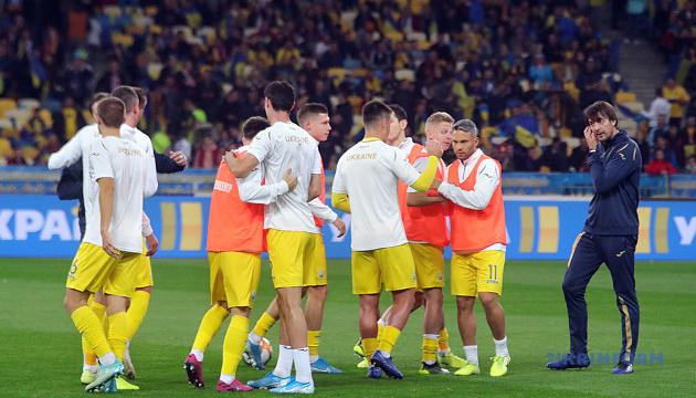 Збірна України увійшла до ТОП-5 команд із найміцнішим захистом у відборі Євро-2020