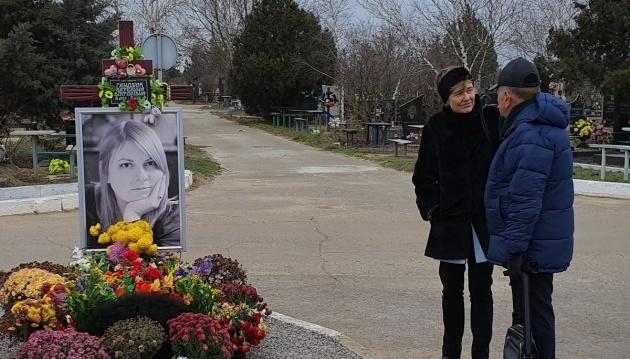 У Херсоні посол Німеччини вшанувала пам'ять Гандзюк