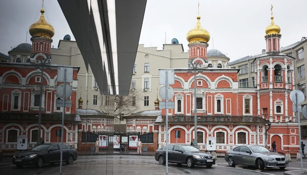 В Москве закрыли представительство патриархата, признавшего ПЦУ