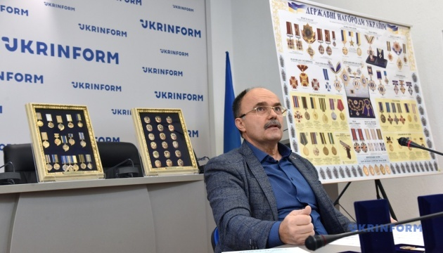"""Презентация """"Открытой наградной системы Украины"""