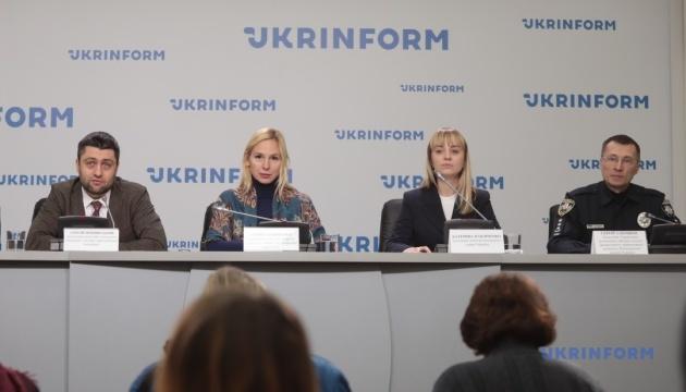Противодействие и предотвращение домашнего насилия в Украине: реалии и вызовы сегодняшнего дня