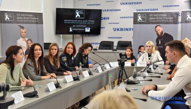 """В Україні стартувала міжнародна акція """"16 днів активізму проти насильства щодо жінок і дівчат"""
