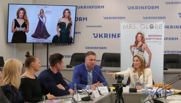 Международный конкурс красоты «MRS. GLOBE-2019»: детали проведения