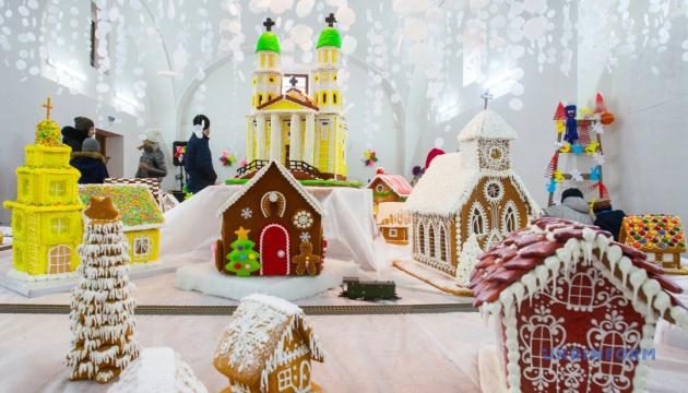 В Ужгороде стартовал трехдневный фестиваль рождественских пряников