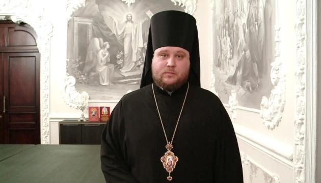 Глава Днепропетровской епархии ПЦУ получил сан архиепископа