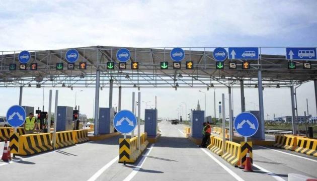 Глава Укравтодору сказав, коли в Україні можна очікувати появу платних доріг