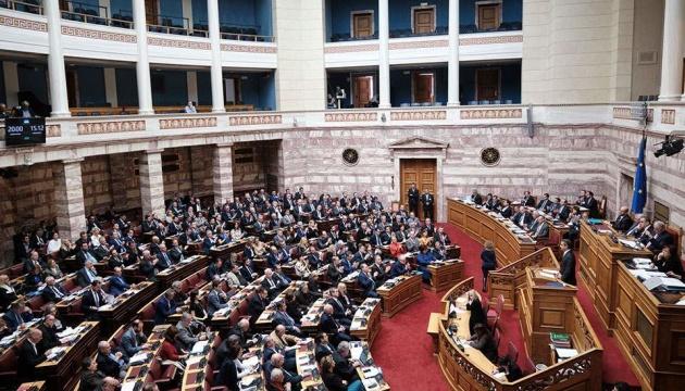 Грецький парламент проголосував за конституційні зміни