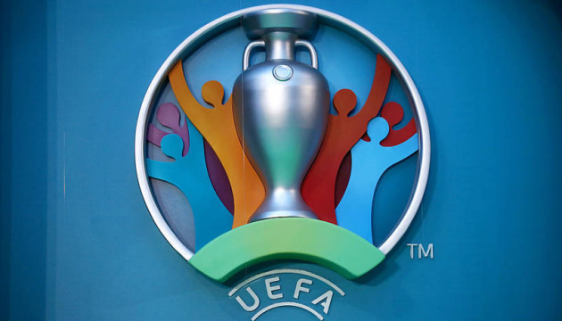 Шотландия может заменить Россию на футбольном Евро-2020 - СМИ