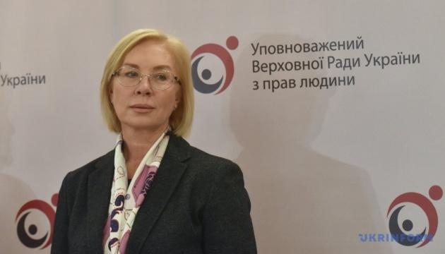 Інституції українського Омбудсмена пройшли міжнародну акредитацію